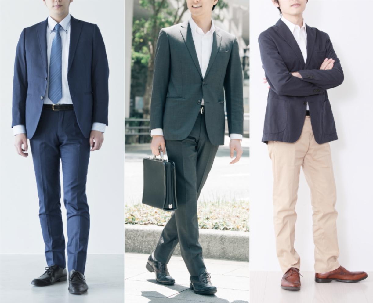 男性のスマートカジュアルの服装