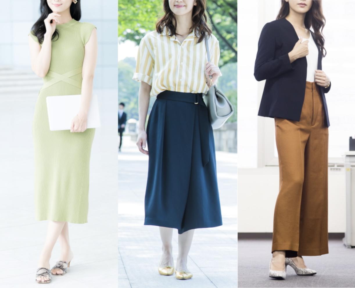 女性のスマートカジュアルの服装