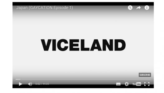 VICEさんの取材がアップされました♪