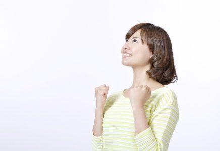 第4回経験者座談会アンケート〜女性編〜