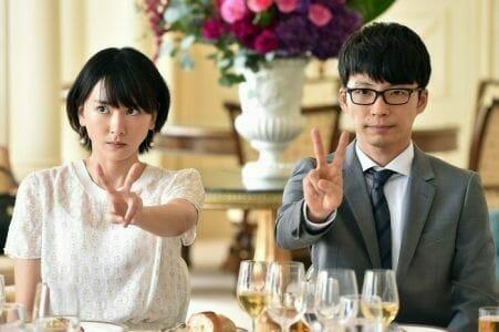 契約結婚の逃げ恥が再放送!
