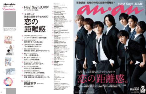 """雑誌""""anan""""にインタビュー記事が掲載されました。"""
